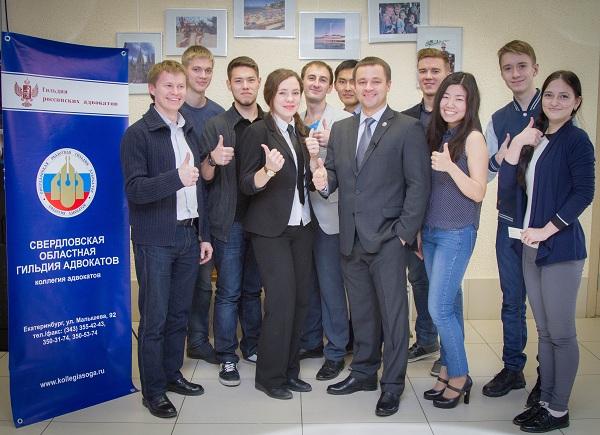 Свердловская областная гильдия адвокатов официальный сайт